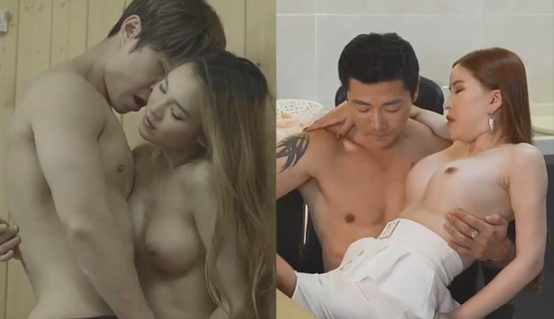 暗黑FUN一下-[韓國] 三級片電影《能幹的女秘書們》~ 公司高層的女秘書果真要作事能幹身體也能幹~