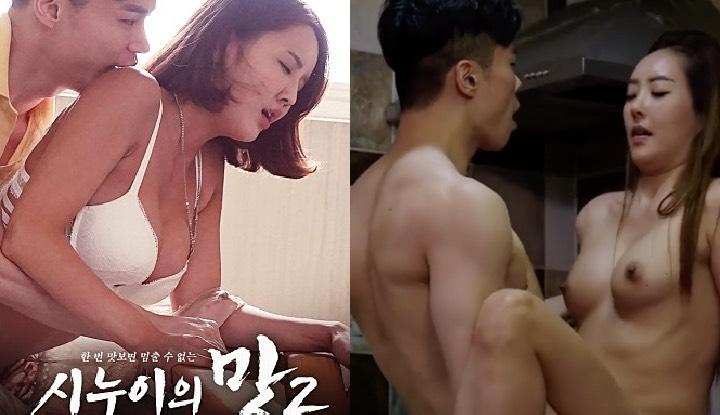 暗黑FUN一下-[韓國] 三級電影《小姑子的味道2》~丈夫意外過世,小叔出現給安慰!(簡中字幕)