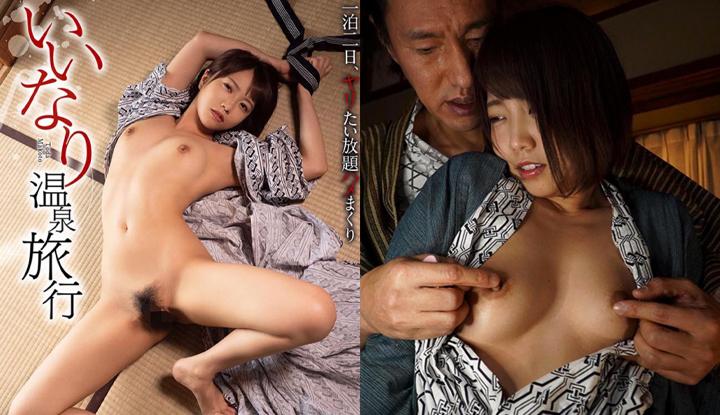 暗黑FUN一下-[日本] 戶田真琴無碼AV流出~禁慾一個月後的溫泉性愛之旅~ (STARS-229)