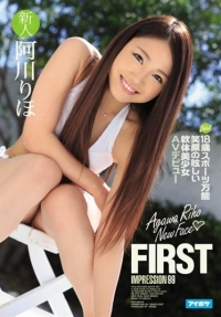 IPZ-764 FIRST IMPRESSION 99 Of The 18-year-old Sports A Universal Smile Dazzling Soft Body Pretty AV Debut Riho Agawa